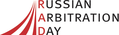 Russian arbitration day